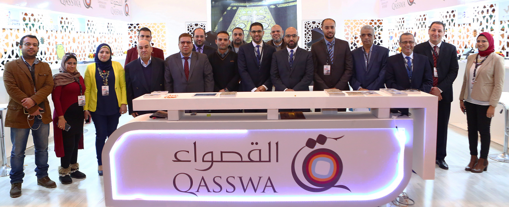 Qasswa Partners at Egypt exhibition