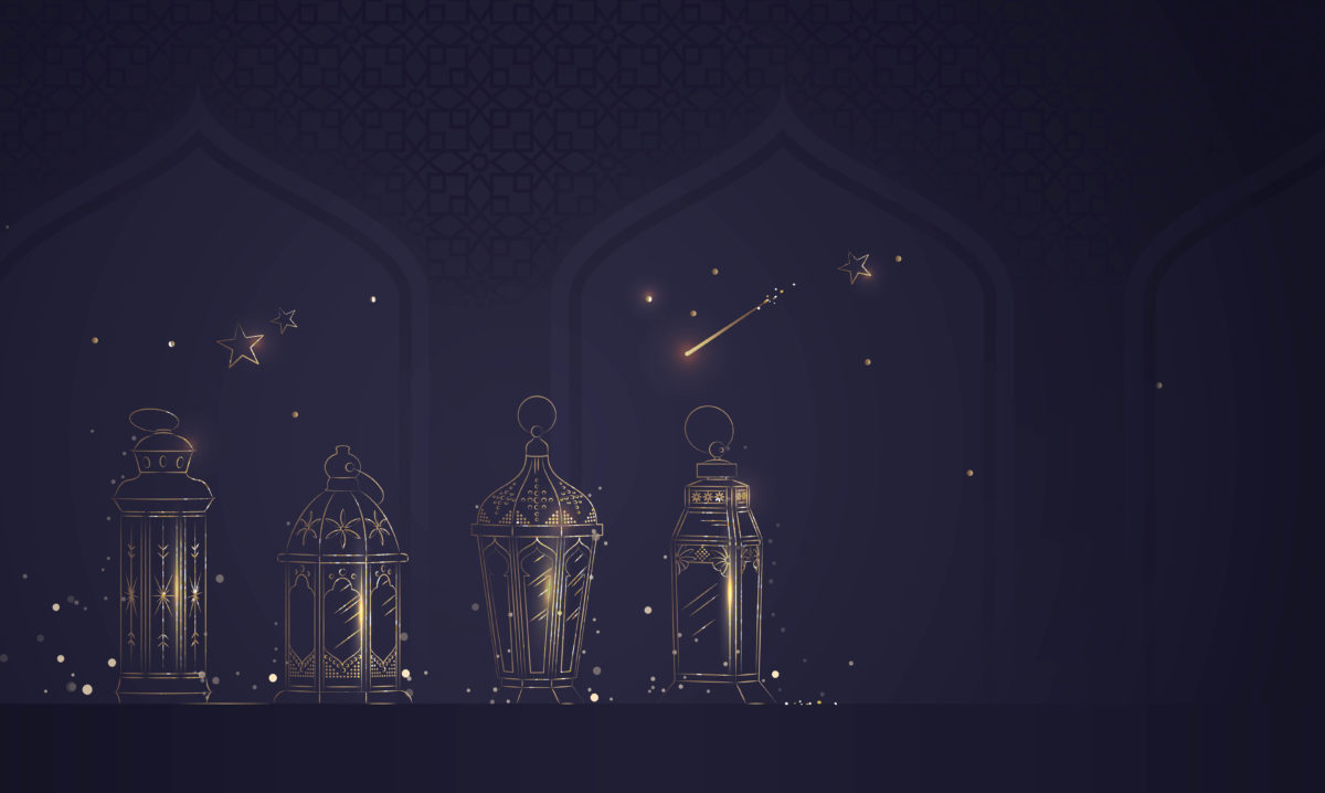 Ramadan Greeting 1439
